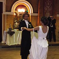DJ svadba, hudba, úvodný tanec mladomanželov.